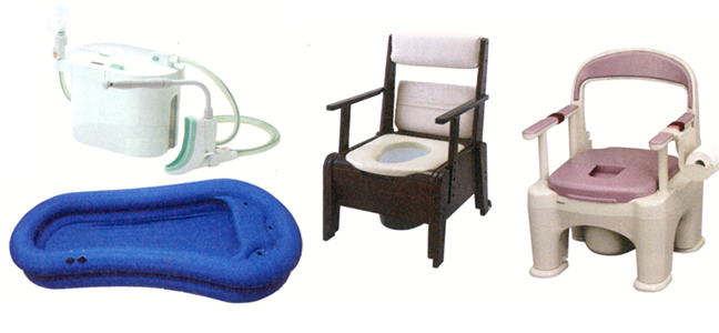 welfare_equipment_01